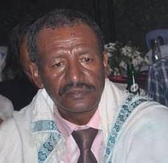 Ob Amsaaluu Qannoo (1970-2014)