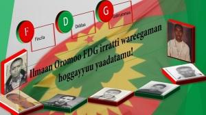 FDG222