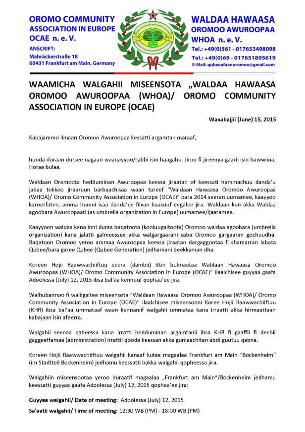 Waamicha walgahii_WHOA-OCAE_1_1