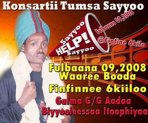 Sayyoo Beeksisa